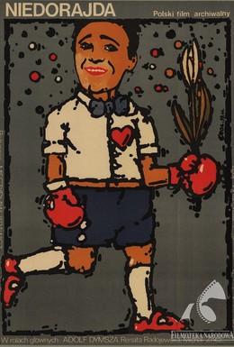 Постер фильма Недотепа (1937)