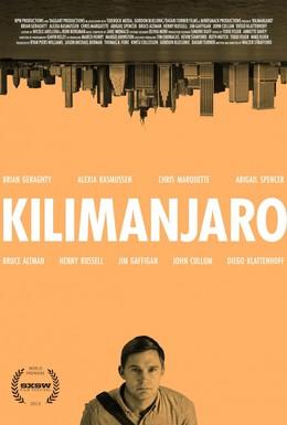Постер фильма Килиманджаро (2013)