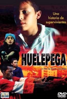 Постер фильма Уэлепега – закон улицы (1999)