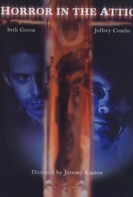 Постер фильма Приют кошмаров (2001)