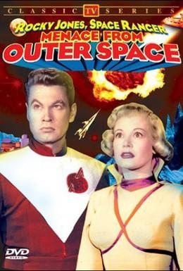 Постер фильма Угроза из Космоса (1956)