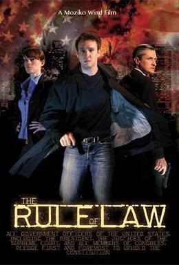 Постер фильма Господство закона (2012)