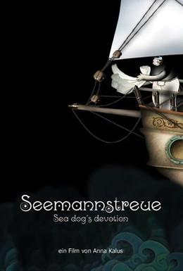 Постер фильма Тюленья преданность (2008)