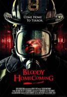 Кровавое возвращение домой (2013)