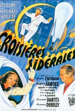 Постер фильма Звездные круизы (1942)