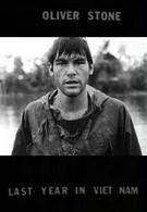 Последний год во Вьетнаме (1971)