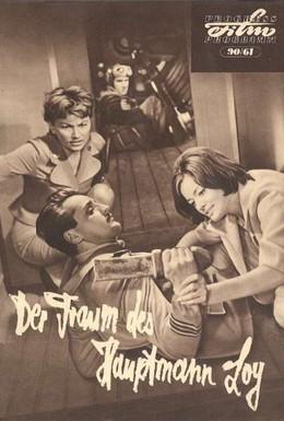 Постер фильма Сон капитана Лоя (1961)