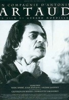 В компании Антонена Арто (1993)