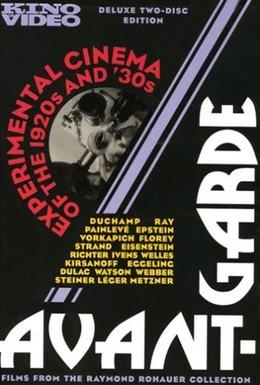 Постер фильма Однажды, как тебя и меня (1937)