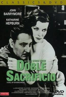 Постер фильма Билль о разводе (1932)