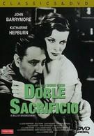 Билль о разводе (1932)
