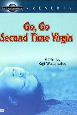 Постер фильма Иди, иди, вечная девственница (1969)