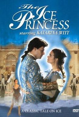 Постер фильма Ледовая принцесса (1996)