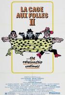 Клетка для чудаков 2 (1980)