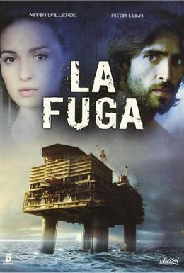 Постер фильма Побег (2012)