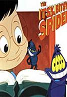 Крошка паучок (1994)