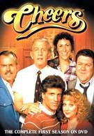 Чирс (1988)