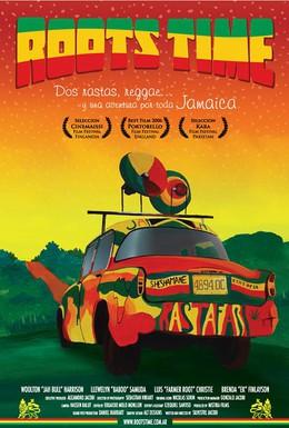Постер фильма Время корней (2006)