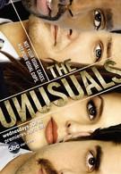 Необычный детектив (2009)
