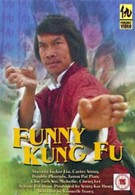 Забавное Кунг-Фу (Странности Кунг-Фу) (1978)