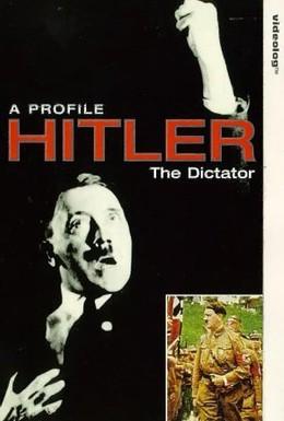 Постер фильма Гитлер (1997)