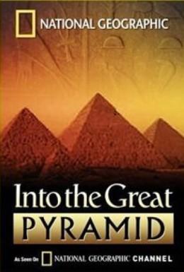 Постер фильма Тайны пирамид (2002)