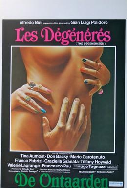Постер фильма Сатирикон (1969)