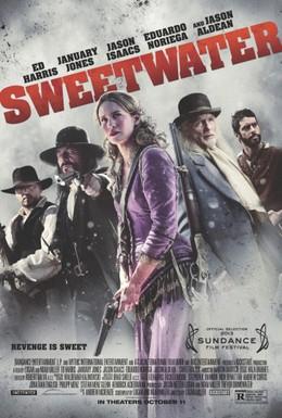 Постер фильма Пресная вода (2013)
