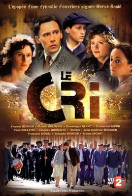 Постер фильма Крик (2006)