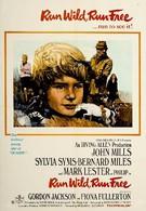 Беги свободно (1969)