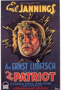 Постер фильма Патриот (1928)