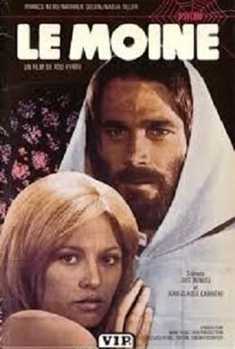 Постер фильма Монах (1972)