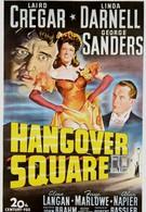 Хэнговер-сквер (1945)