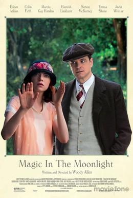 Постер фильма Магия лунного света (2014)