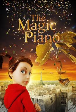 Постер фильма Волшебное фортепиано (2011)