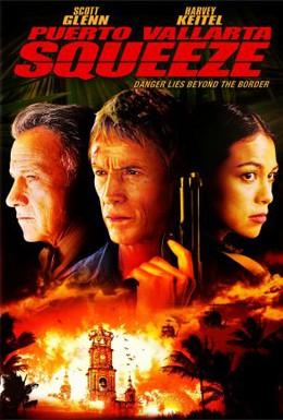 Постер фильма Бойня в Пуэрто Валларта (2004)