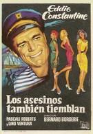 Дамы предпочитают мамбо (1957)