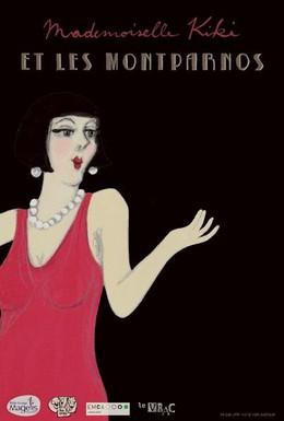 Постер фильма Кики с Монпарнаса (2013)