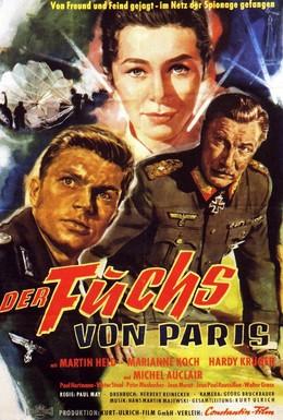 Постер фильма Лисы из Парижа (1957)