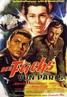 Лисы из Парижа (1957)