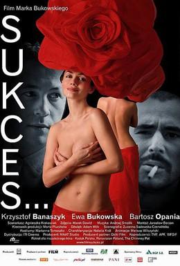 Постер фильма Успех (2003)