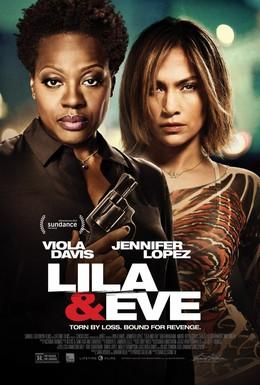 Постер фильма Лила и Ева (2015)