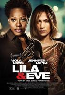 Лила и Ева (2015)