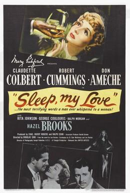 Постер фильма Спи, моя любовь (1948)
