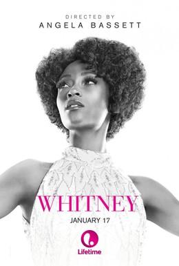 Постер фильма Уитни (2015)