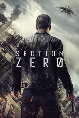 Постер фильма Сектор Зеро (2016)
