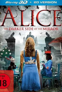 Постер фильма По ту сторону зеркала (2016)