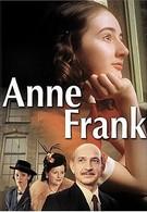 Анна Франк (2001)