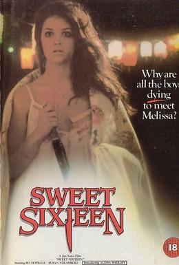 Постер фильма Сладкие 16 (1983)