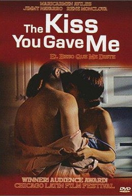 Постер фильма Твой поцелуй (2000)